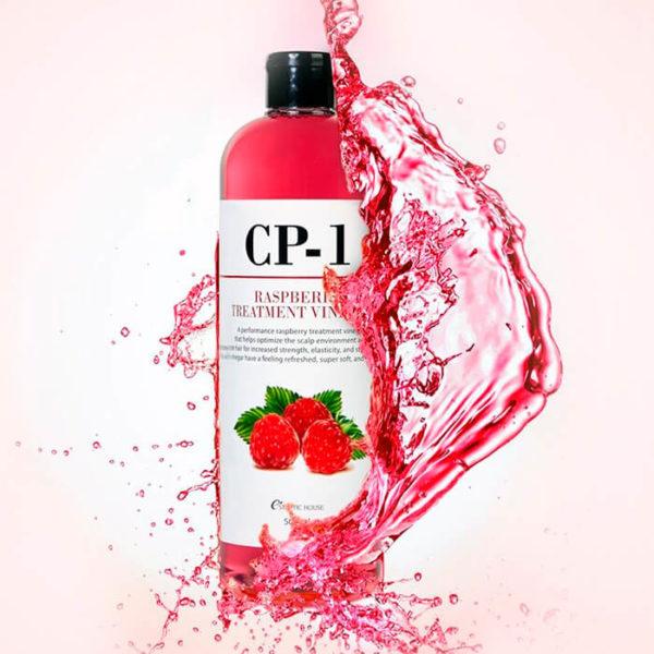 esthetic-house-cp-1-rasberry-treatment-vinegar-2